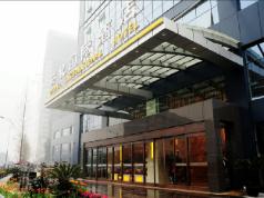Chengdu Sinopec International Hotel, Chengdu