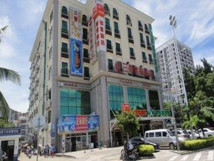 Home Inn Dadonghai Luhuitou Square Branch - Sanya
