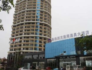 Best Western Seaview Grand Hotel - Yantai