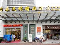Jitai Boutique Hotel @ Xujiahui, Shanghai