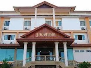 Phuthong Place Phayao takes PayPal