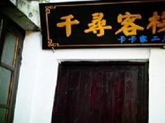 Xitang Kaka Home Inn No.2, Jiaxing