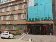 Greentree Inn Rizhao Lighthouse Scenic Zone Shell Hotel, Rizhao