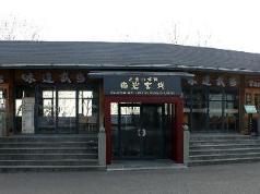 Wudangshan Nanyan Lodge, Shiyan