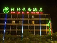 GreenTree Inn Huayin Huashan Scenic Area Xiyue Branch, Weinan