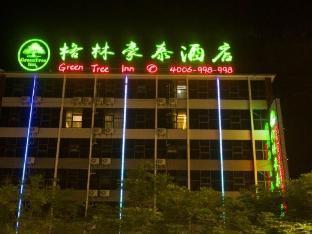 GreenTree Inn Huayin Huashan Scenic Area Xiyue Branch