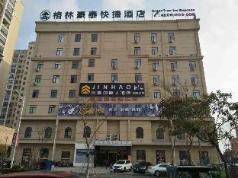 GreenTree Inn Yancheng Dongtai Fuan Town Express Hotel, Yancheng