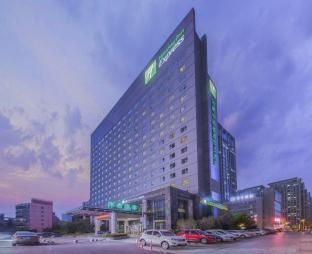 Get Promos Holiday Inn Express Hefei South