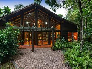 Wait A While Daintree Holiday House PayPal Hotel Daintree