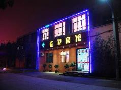 Xianyang Lingang Hotel, Xian