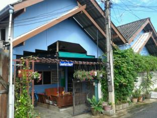 /ms-my/canaan-guesthouse-and-homestay/hotel/kanchanaburi-th.html?asq=jGXBHFvRg5Z51Emf%2fbXG4w%3d%3d