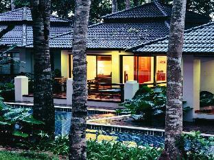 booking Koh Chang Chang Buri Resort & Spa hotel