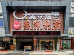 Yi Mi Hotel Guangzhou Chigang Metro Station, Guangzhou