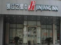 Jinjiang Inn Zhengzhou Jingqi Road, Zhengzhou