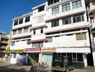 Anukul Guest House - Bodh Gaya