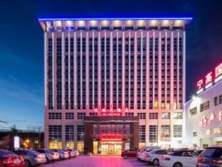 Nanjing Gaochun Yuehu Hotel - Nanjing