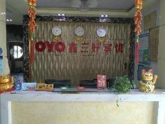 Xinsanhao Hotel, Xiamen