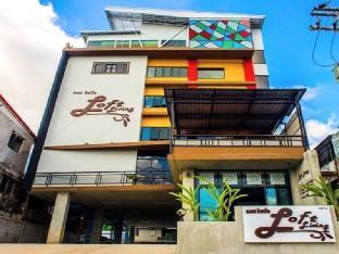 Loft Living Hotel Khonkaen PayPal Hotel Khon Kaen
