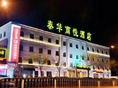 Taihua Shangyue Hotel, Beijing