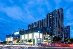 Bodun International Apartment Hesheng Plaza Branch, Guangzhou