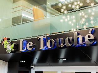 ル トゥーシュ ホテル Le Touche Hotel
