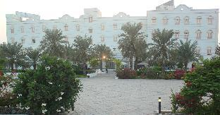 Royal Garden Hotel PayPal Hotel Sohar