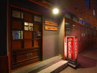 Japan guest house International Khaosan Sapporo Hostel