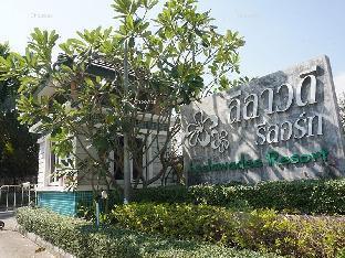 Leelawadee Resort Saraburi Saraburi Thailand