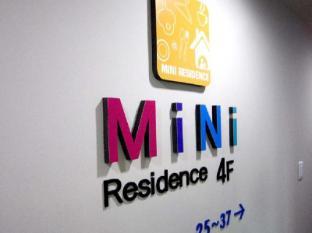 Mini Residence - Seoul