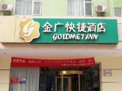 Goldmet Inn Taiyuan Wuyi Road, Taiyuan
