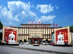 Dengfeng Chanwu Hotel, Zhengzhou