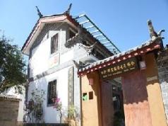Lijiang Baisha There International Youth Hostel, Lijiang