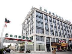 GreenTree Inn Shanghai Minhang Development Zone Subway Station Business Hotel, Shanghai