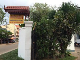 Annyvong 2 Guesthouse Vientiane - Hotel exterieur