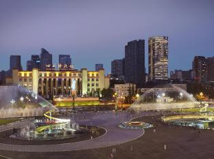 The Ritz-Carlton Chengdu - Chengdu