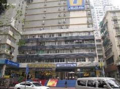 7 Days Inn TaojinBranch, Guangzhou