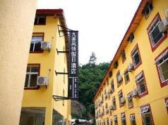 Jiuzhaigou Fengqing Holiday Hotel, Jiuzhaigou