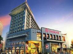 Xian Aisiting Hotel, Xian