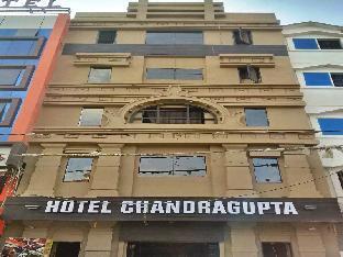 Hotel Chandra Gupta