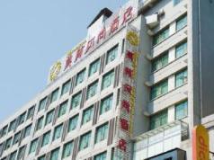 Morninginn Xinhua Branch, Loudi