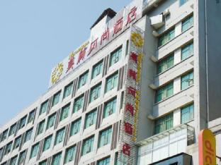 Morninginn Xinhua Branch