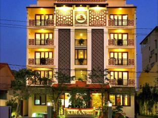 /kiman-hoi-an-hotel-and-spa/hotel/hoi-an-vn.html?asq=jGXBHFvRg5Z51Emf%2fbXG4w%3d%3d