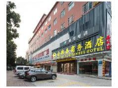Jinyatai Business Hotel - Jiahe Branch, Guangzhou