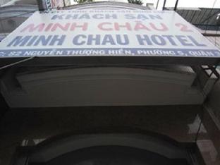 Minh Chau Hotel Nguyen Thuong Hien