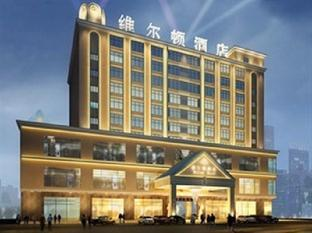 Shenggao Hotel Songgang Branch