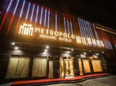 Jinjiang Metropolo Hotel Fuzhou Haixia Exhibition Center South Railway Station Branch, Fuzhou