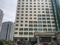 Jinjiang Metropolo Hotel Hangzhou Xihu Wenhua Plaza Branch, Hangzhou