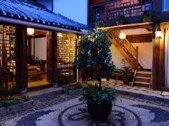 Lijiang Xianshe House, Lijiang