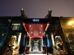 Diaoyutai Boutique Hotel Chengdu, Chengdu
