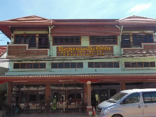 Wanniyom Hotel